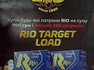 Акция в честь 125-летия бренда RIO!