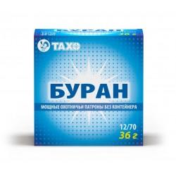 """Патрон ТАХО """"Буран"""" кал. 12/70 дробь 36 г, №9 - №0000"""