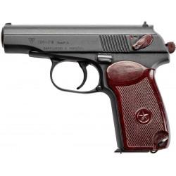 Пистолет травматического действия Форт ПМ-РФ кал. 9мм