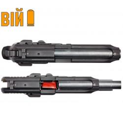 Пистолет травматического действия Вій-19 кал. 9 мм.