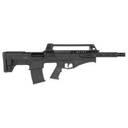 Ружье Hatsan BTS 12 кал. 12/76 56 см. Black